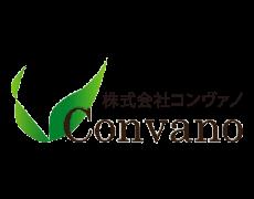 株式会社コンヴァノ
